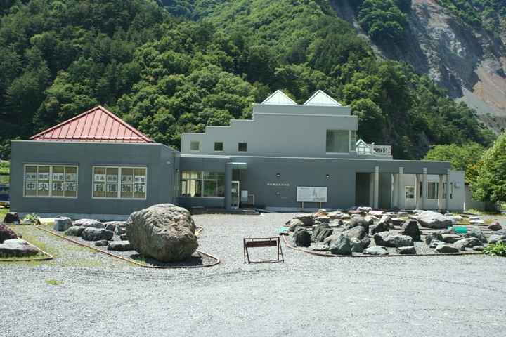 中央構造線博物館