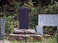 林芋村の歌碑(平谷村)