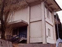根羽村歴史民俗資料館