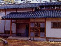 西尾実記念館