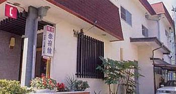 旅館 赤嶺館(大鹿村)