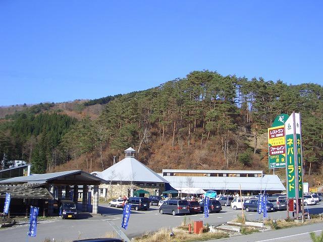 ネバーランド(根羽村)