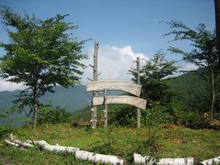 大池高原キャンプ場