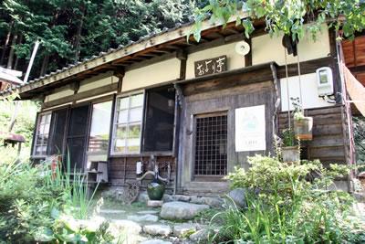おより亭(大鹿村)