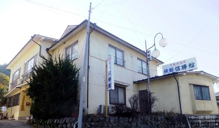 信勝館(飯田市)