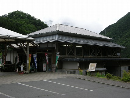 塩の里特産品直売所(大鹿村)