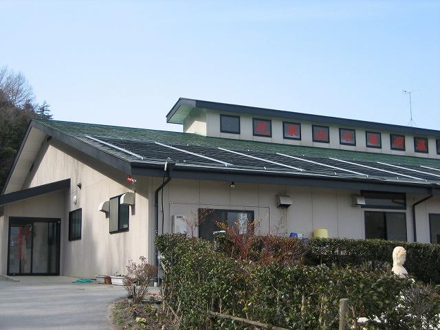 花果山水簾洞温泉(飯田市)