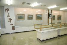 須山計一記念館