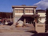 喬木村歴史民俗資料館