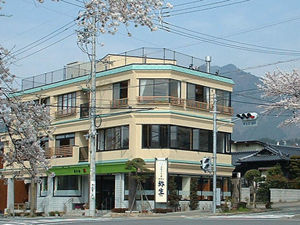 ホテル弥生(飯田市)