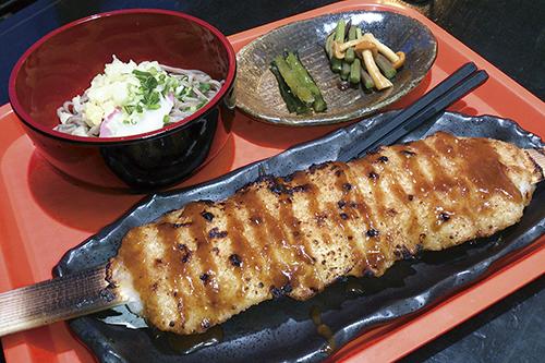 蔵の御幣餅 飯田駅前店