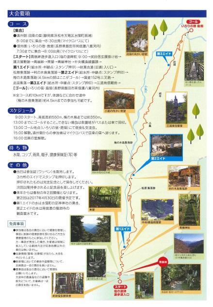p_aokuzurearuko2