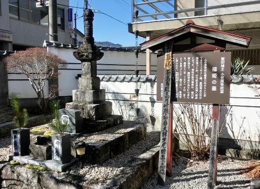⑮福姫の墓 50