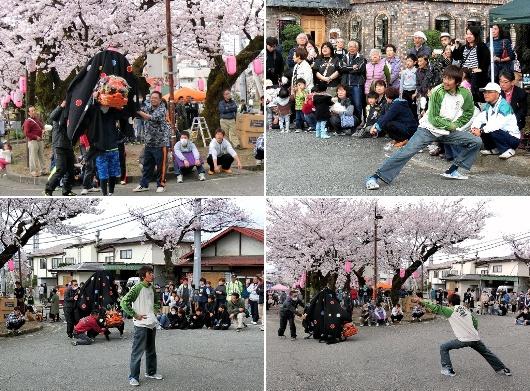 4-3 ㉒桜まつり 43-4
