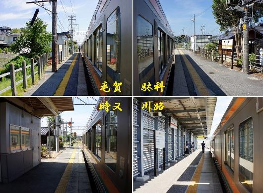5-29 ③毛賀 107-4