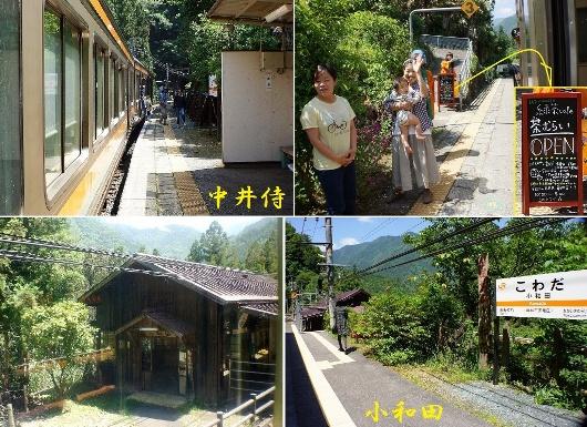 5-29 ⑨中井侍 159-4