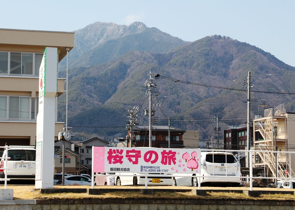 3-22 桜守看板 082