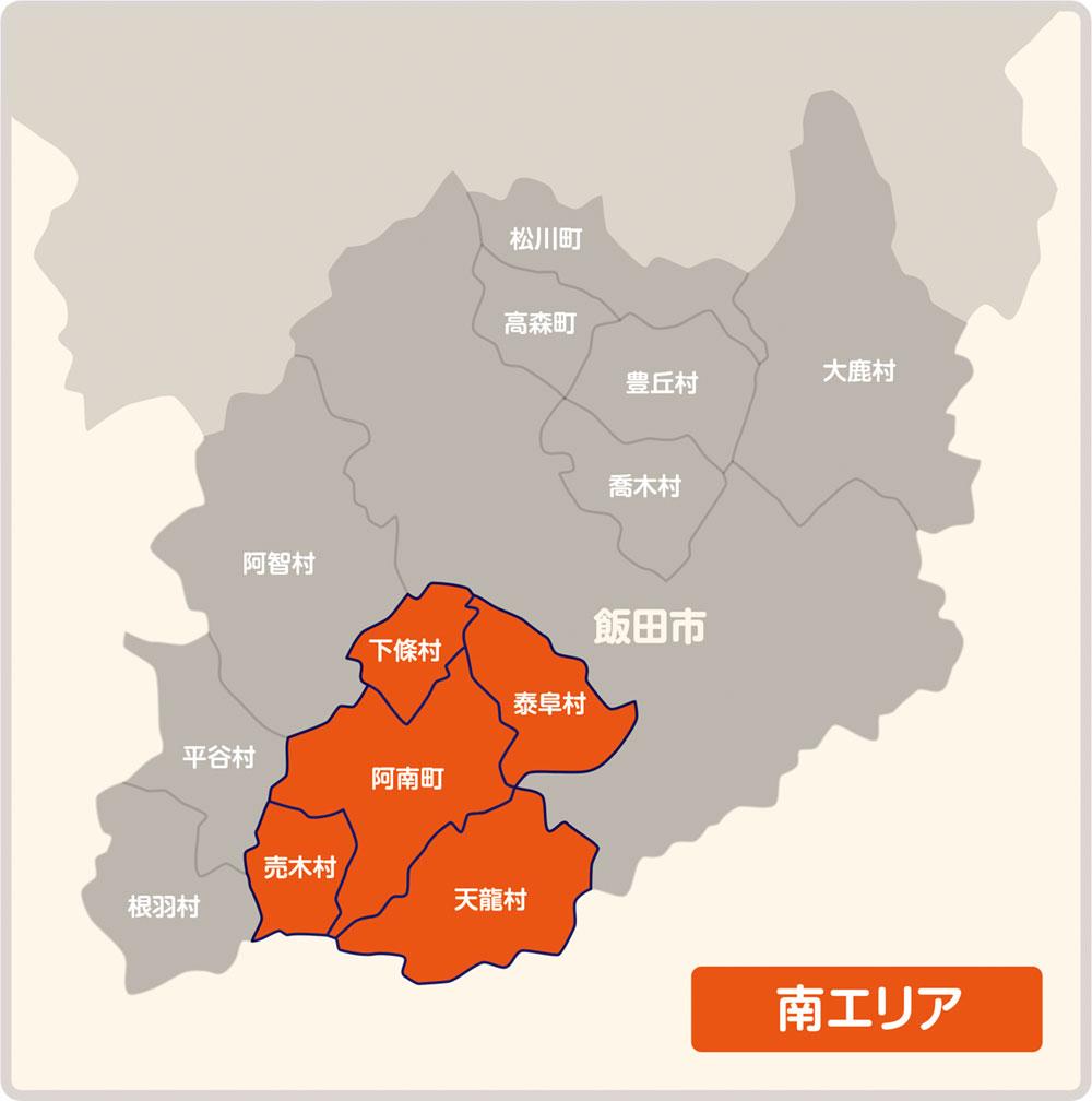 img_areamap_minami