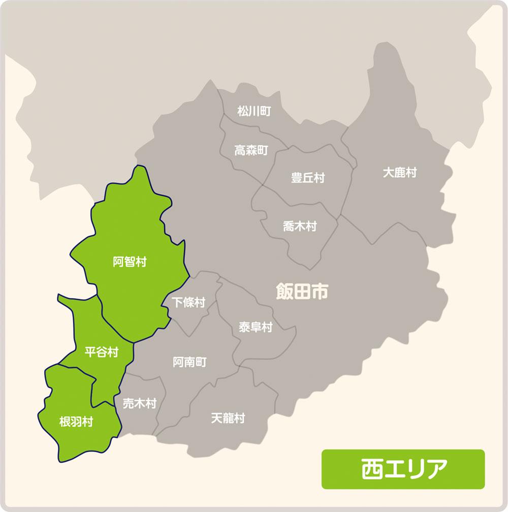 img_areamap_nishi