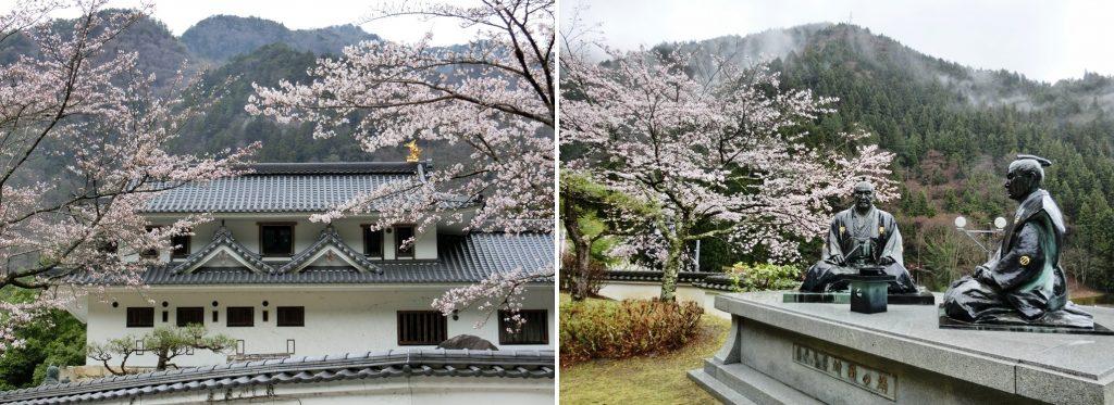 4-11 雨の和田城 838-2