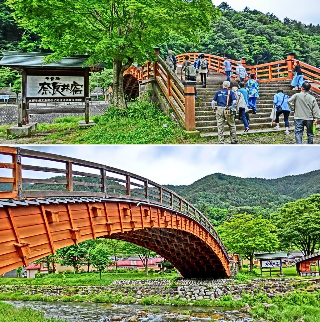 7-11 奈良井宿 481-2