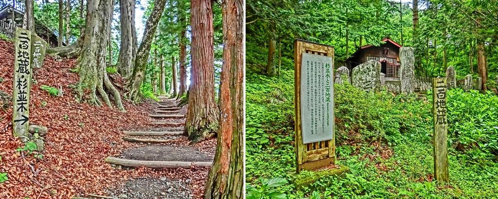 7-11 奈良井宿 511-2