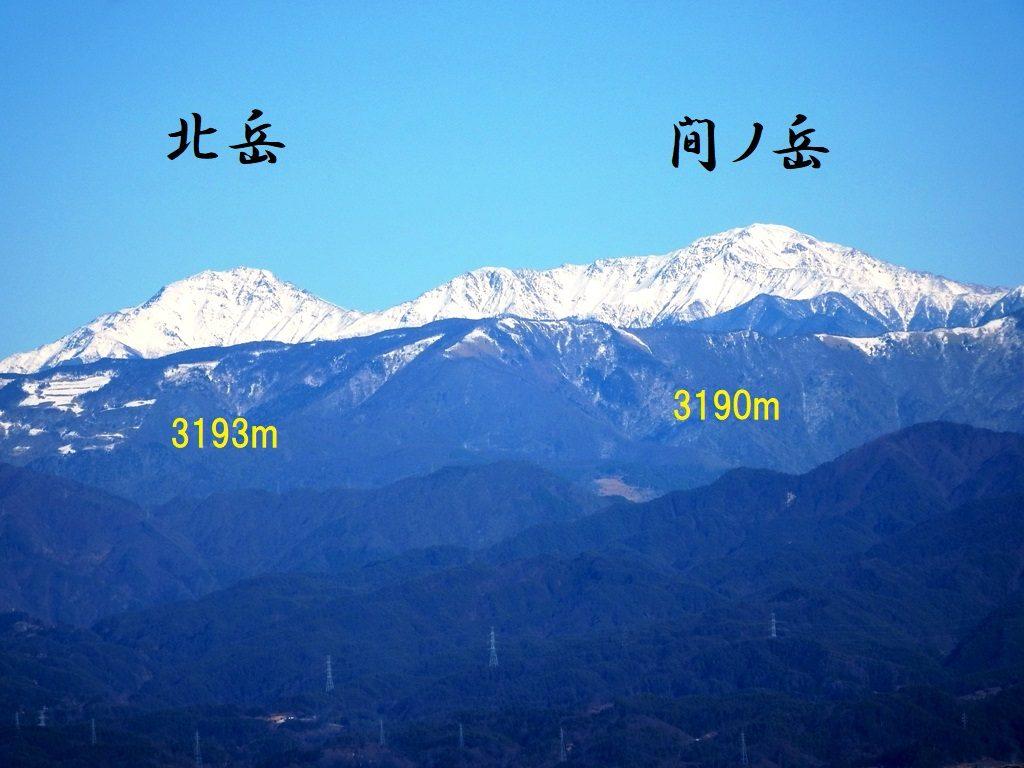 北岳 間ノ岳 1253