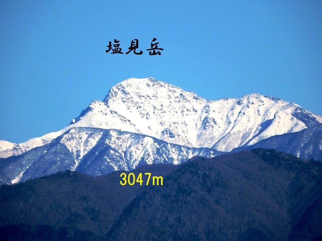 塩見岳 255