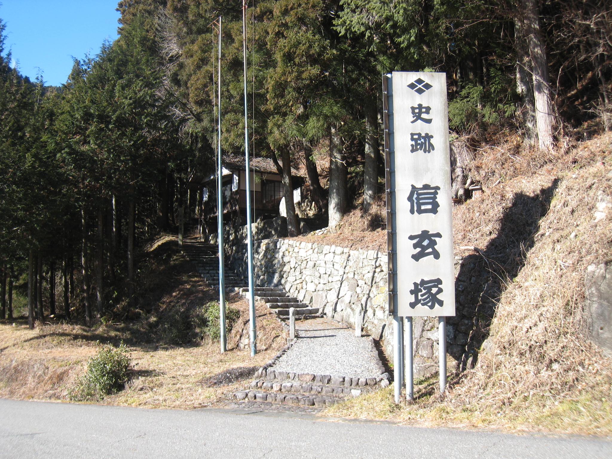 茶臼山 パワースポット