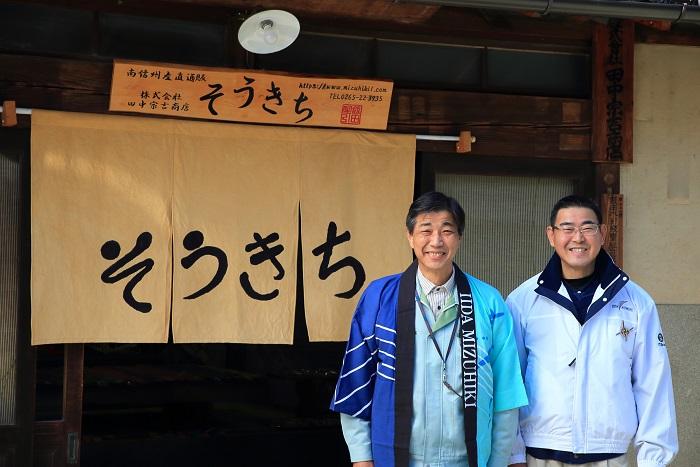 np_mizuhiki-soukichi2