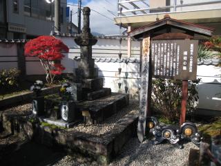 1福姫墓(峯高寺)