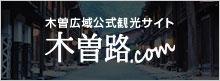 bnr_kisoji