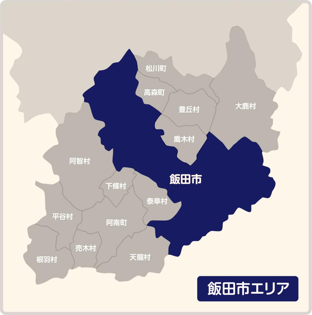img_areamap_iida