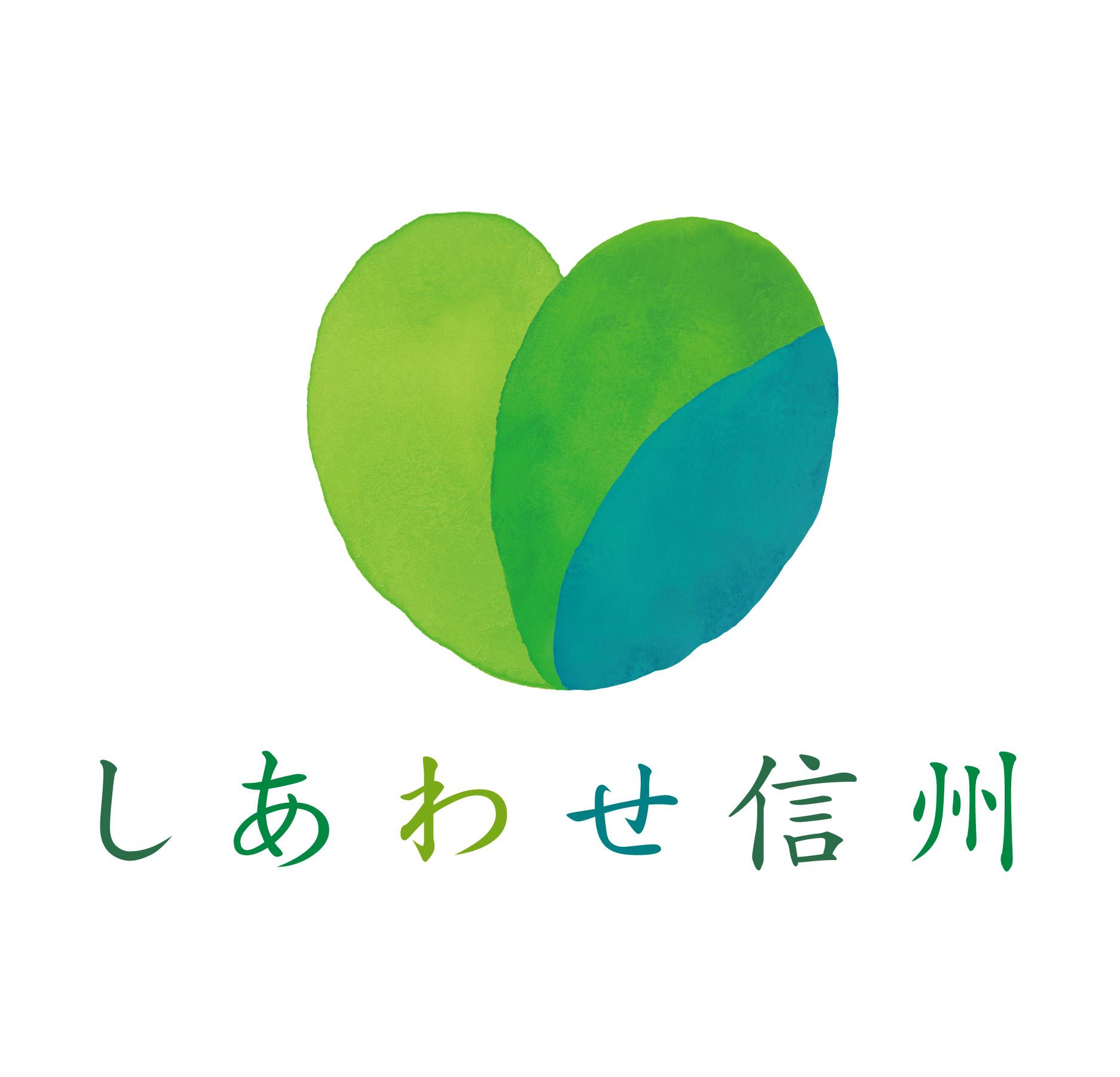 長野県南信州地域振興局/南信州地域シードル情報