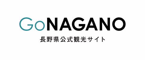 GoNAGANO 長野県公式観光サイト