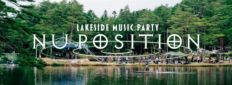 湖畔音楽イベント
